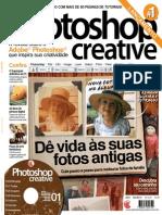 psc001_degustacao