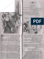 Tum Aakhri Jazeera Ho by Umm e Maryam Episode 32 Urdu Novels Center (Urdunovels12.Blogspot.com)