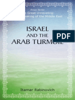 Israel and the Arab Turmoil, by Itamar Rabinovich (preview)