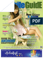 Mobile Guide Issue 151