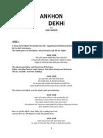 Script of Ankhon Dekhi