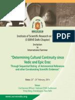 Invitation to International Seminar