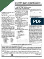 GazetteT14-05-02