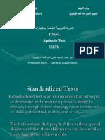 Aptitude Test 1