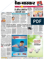 Read E-paper of Jammu and Kashmir