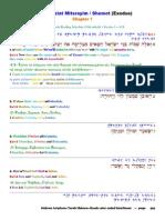 01-3 Interlinear_ Exodus