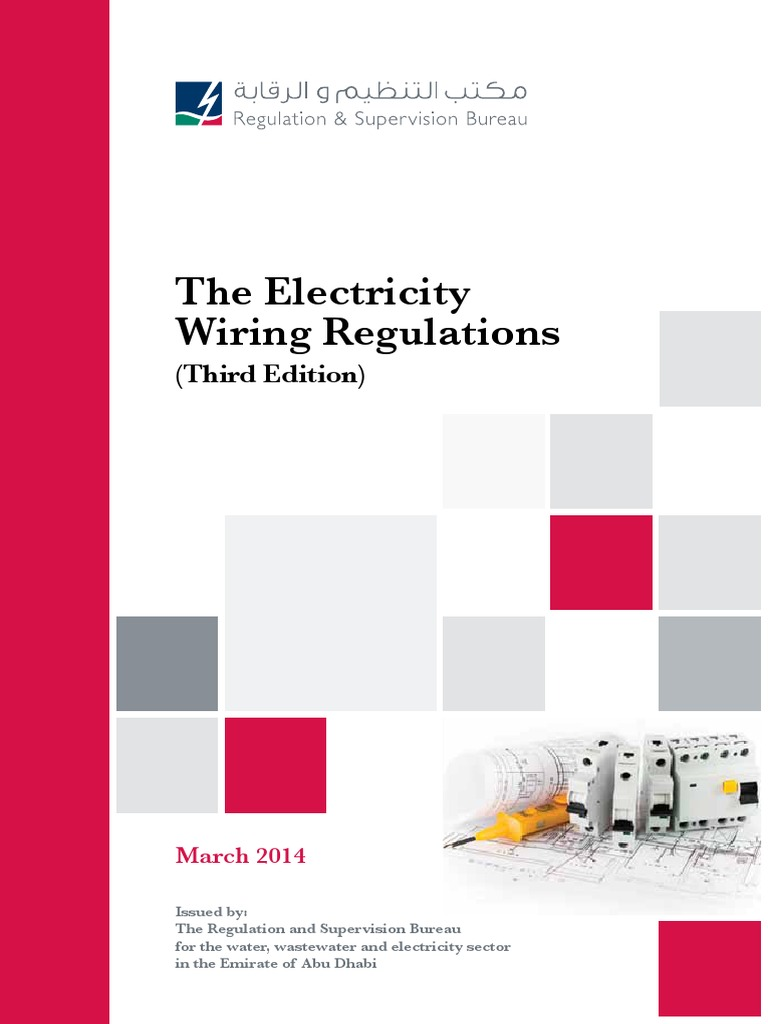 Addc electricity wiring regulations mar2014 electrical wiring addc electricity wiring regulations mar2014 electrical wiring electric power distribution greentooth Gallery