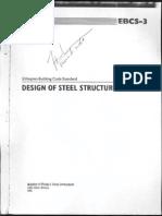 EBCS 3-Design of Steel Structures
