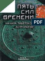 file_20120701949 (1).pdf