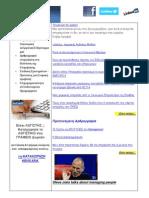 TaxCoach news - Τέλος στην ταλαιπωρία! Μέσω διαδικτύου η ανανέωση της κάρτας ανεργίας του ΟΑΕΔ