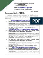 Advt No.1.2013