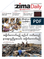 Mizzima Newspaper Vol.3 No.43 (7!5!2014) PDF