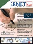 Internet Journal (15-17)