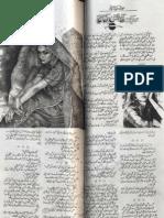 Mohabbat Azmaish Ban Gai by Mehwish Kanwal Mishi Urdu Novels Center (Urdunovels12.Blogspot.com)
