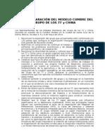 Declaración Final del Modelo Cumbre del Grupo de los 77 y China