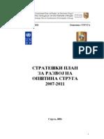 Strategy Plan STRUGA _mk      Vladislav Zupan