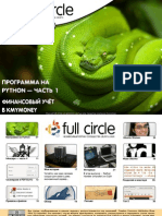 Full Circle Magazine - issue 27 RU