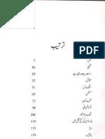 Aik Muhabbat So Afsanay by Ashfaq Ahmed
