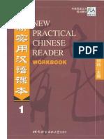 New Practical Chinese Reader Workbook 1