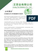 New Green Tea Catalog