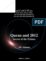 Quran.and 2012