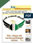 Daily Newsletter E No463_30!4!2014