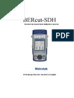 Manual BERcut SDH