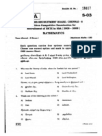 Trb Exam 2009 Maths Qp With Key Answers