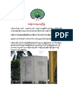 National Day Of Burmar(Myanmar)