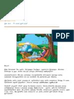 ICE-Cream-30-Varities.pdf