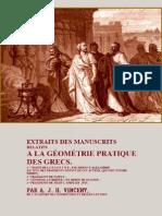 Χειρόγραφα για τη Γεωμετρία των Ελλήνων- http://www.projethomere.com