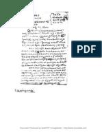 ksc-letters1కళాప్రపూర్ణ, పండిత కొత్త సత్యనారాయణ చౌదరి -ఉత్తరాలు