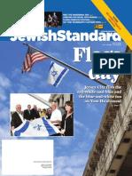 North Jersey Jewish Standard, May 9, 2014