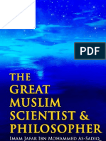 The Great Muslim Scientist and Philosopher