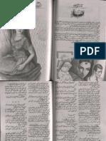 Mah e Tamam by Amna Riaz Episode 13 Urdu Novels Center (Urdunovels12.Blogspot.com)