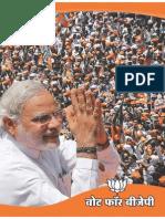Narendra Modi's Vision for Varanasi