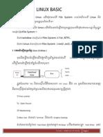 Khmer Linux Lesson
