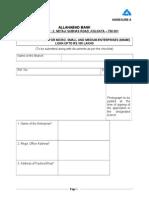 Common Loan Application