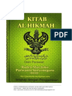 alhikmah