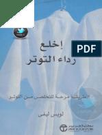 ketab0843.pdf