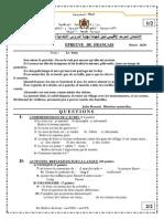 امتحان الفرنسية دورة يونيو 2012طنجة أصيلة مدرسة الشريف الإدريسي