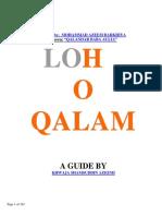 """""""Qalandar Baba Aulia"""""""