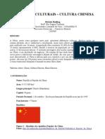 8157248 Danker Paper China