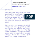 007-jayadaevuni-ashTapadulu-01-06