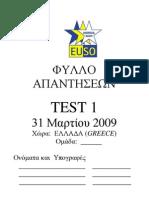 TEST 1 - ΑΠΑΝΤΗΣΕΙΣ ΠΑΝΕΥΡΩΠΑΙΚΟΣ 2009