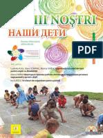 Revista Copiii Nostri Martie-iulie 2011