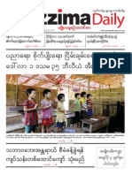 Mizzima Newspaper Vol.3 No.45 (9!5!2014) PDF