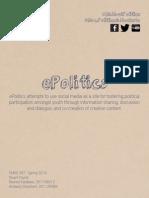 EPolitics Workshop