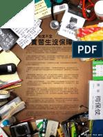 1569 PDF