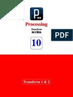 10=Transform=20130607